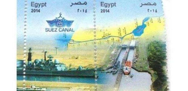 Briefmarke Aegypten