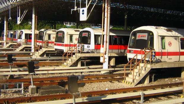 U-Bahn Depot Singapore