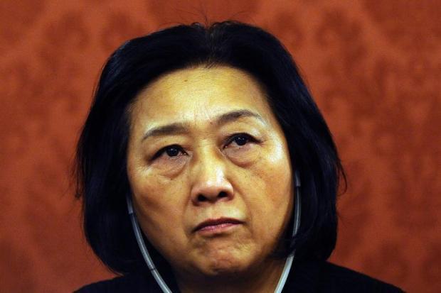 Gao-Yu