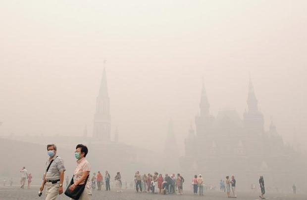 Smog Peking